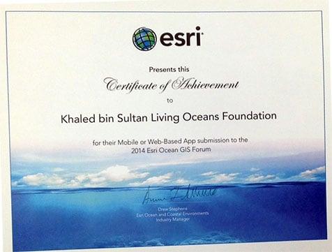 ESRI GIS Award for LOF World Web GIS Map Viewer