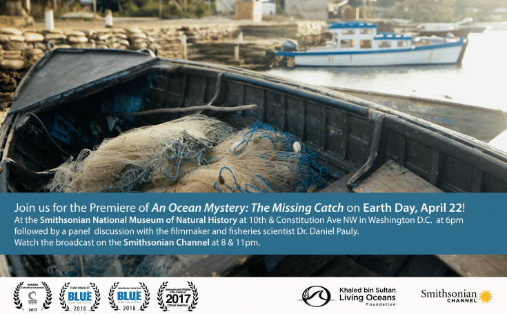 An Ocean Mystery: The Missing Catch Premiere Invitation