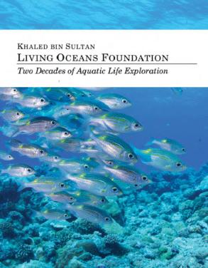 KSLOF Brochure